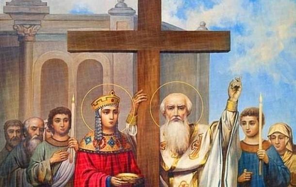 Воздвиження Хреста Господнього 27 вересня 2019: історія, прикмети і традиції