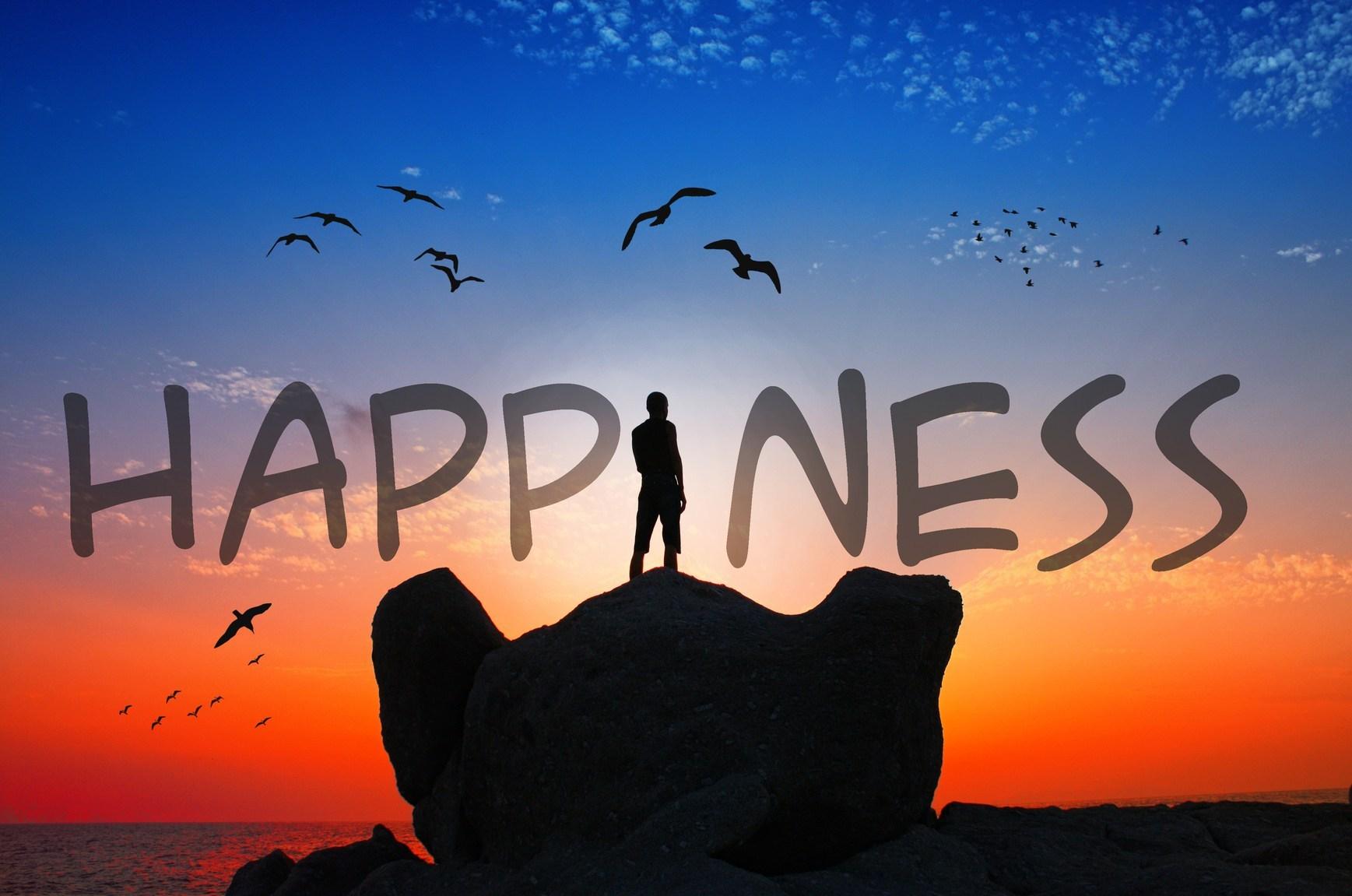 Що таке щастя для кожного