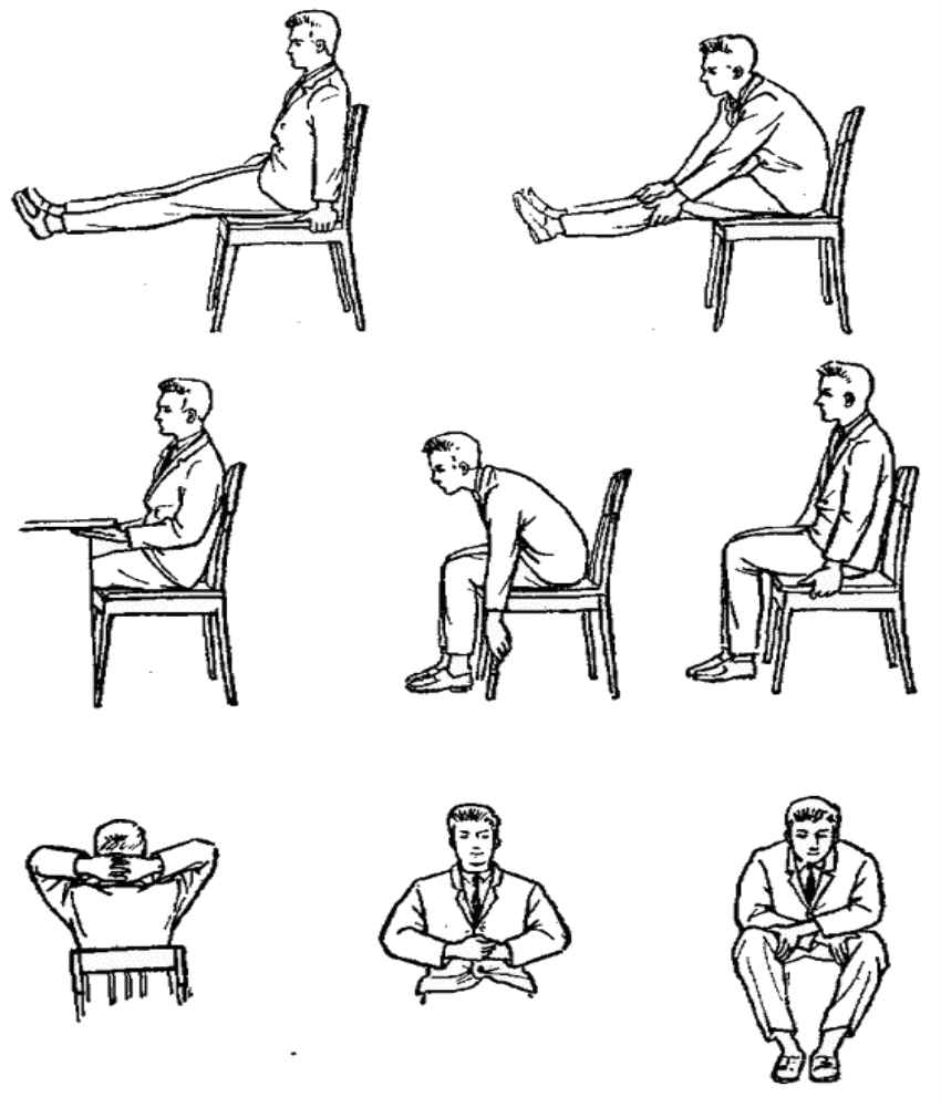 вправи при сидячій роботі