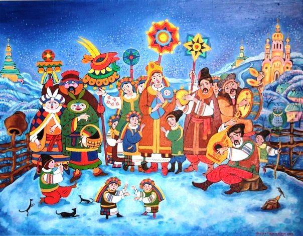 Колядки українською на Різдво